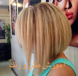 رنگ موی جدید، مدلرنگ جدید
